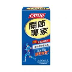 Catalo 關節專家™LPR 潤滑止痛配方 60粒 catalo2830