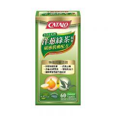 Catalo 天然洋蔥綠茶精華 60粒 catalo2934