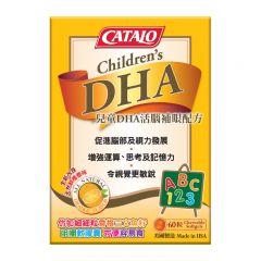 CATALO 兒童DHA活腦補眼配方 60粒 CATALO2983
