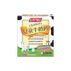 Catalo 兒童牛奶鈣加鋅成長配方* 100粒 (50粒x2) catalo3030