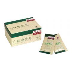 31055 Eu Yan Sang-Liu Wei Di Huang Pills