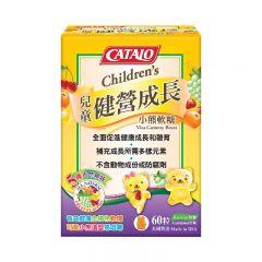 Catalo 兒童健營成長小熊軟糖 60粒 catalo3106