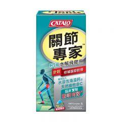 Catalo FlexJoint™ HSC Collagen 160g catalo3140