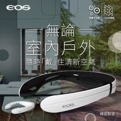EOS - Wearable Air Purifier 2 Color【Special Summer Offer】 3218941