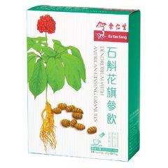 Eu Yan Sang Dendrobium With American Ginseng Granules 36220