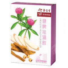 Eu Yan Sang Digestive Health Granules 36221