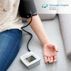 慢性疾病 – 高血壓管理計劃