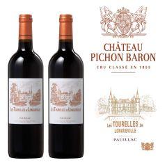 Chateau Pichon Baron - Les Tourelles de Longueville 2010 2支優惠裝 3760020093983