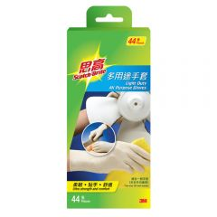 3M Scotch-brite™ - Light Duty All Purpose Gloves (44pcs) 3M-440D