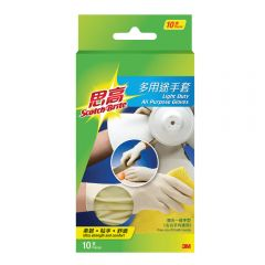 3M Scotch-brite™ - Light Duty All Purpose Gloves (10pcs) 3M-450D