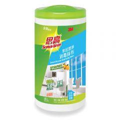 3M™ - General Purpose Disinfecting Wipes (85pcs) 3M-857-85