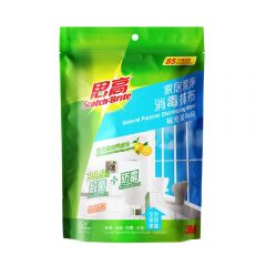 3M™ - General Purpose Disinfecting Wipes Refill (85pcs) 3M-857HK-85R