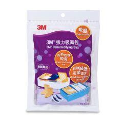 3M™ - 強力吸濕包(5包裝) 3M-DB-5S