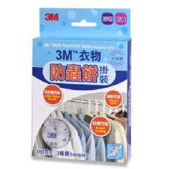 3M™ - 衣物防蟲餅掛裝(MR-H1) 3M-MR-H1