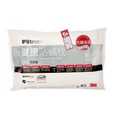 3M Filtrete - 防蟎枕心-健康竹碳型 3MAPKA3