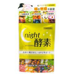 優之源®夜間酵素 30克 (250毫克 x 120粒) 400220