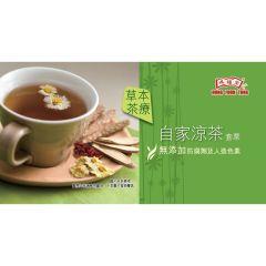 鴻福堂 - 自家涼茶套票(1套10張) 41030100001006