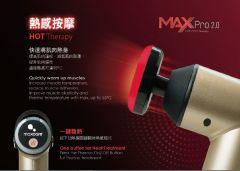MAXCARE MAX PRO 2.0 4153851