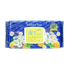 BCL - SABORINO 晚安懶人面膜 4515061186953