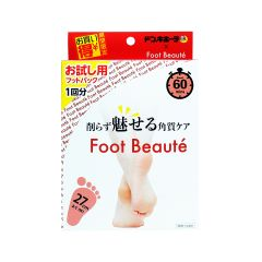 FOOT BEAUTE - 神奇煥膚足膜 (平行進口貨品) 4533213679382