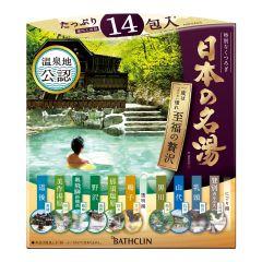 巴斯克林 - 日本名湯溫泉浴鹽 (精選十大溫泉) 4548514153943