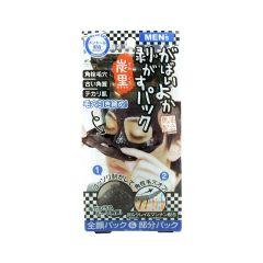 ASTY COSME - GABAIYOKA FACE PEELING PACK MEN'S (PARALLEL IMPORT GOODS) 4560251183007