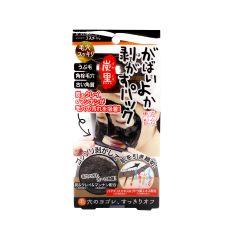 ASTY COSME - GABAIYOKA FACE PEELING PACK CHARCOAL BLACK (PARALLEL IMPORT GOODS) 4560251184356