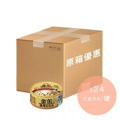 AIXIA 金缶濃厚 吞拿魚+雞胸肉 70G*24罐