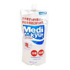 MEDIKYU - 消毒洗手泡沫補充裝 1000毫升 (袋裝)  4571113800659