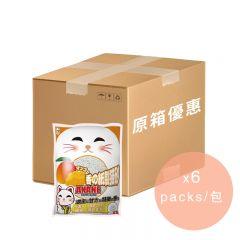 AKANE  Mango paper sand  7L*6 4571398292255