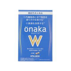 PILLBOX - ONAKA W TABLETS 45'S 4573533690025