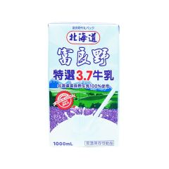 北海道富良野特選3.7牛奶 1升 (1盒/3盒) (平行進口貨品) HOK_3_7_MILK_ALL