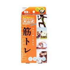 OYAMA - 大山式腳趾環 SPORT (平行進口貨品) 4580267734888
