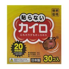 JONETSU KAKAKU NON-ADHESIVE DISPOSABLE WARMER PAD 30P (PARALLEL IMPORT GOODS) 4582228249554