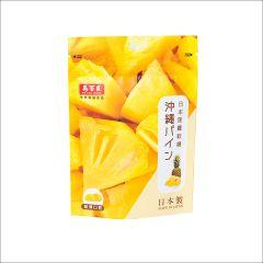馬百良 - 日本菠蘿軟糖