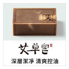 阿原-艾草皂 4712052980013
