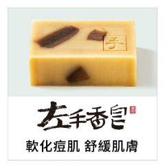阿原-左手香皂 4712052980020