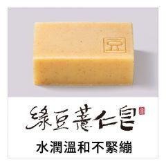 阿原-綠豆薏仁皂 4712052980051