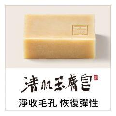 阿原-清肌玉膚皂 4712052980082
