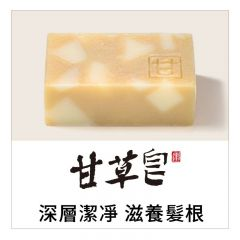 Yuan-Liquorice Hair Soap 4712052980136