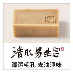阿原-清肌男生皂 4712052980167