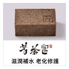 阿原-苦茶皂 4712052980174
