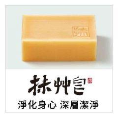 阿原-抹草皂 4712052980204