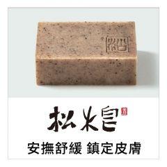 阿原-松木皂 4712052980228