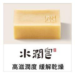阿原-水潤皂 4712052981355