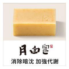 阿原-月白皂 4712052981362