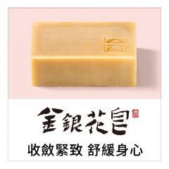阿原-金銀花皂 4712052982352