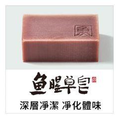 阿原-魚腥草皂 4712052982369