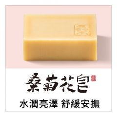 阿原-桑菊花皂 4712052982376