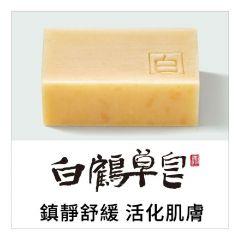阿原-白鶴草皂 4712052987623